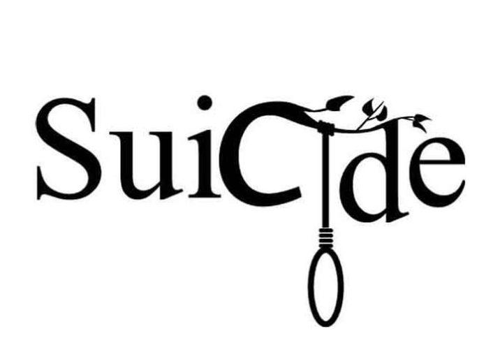 Suicide Logo