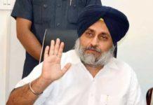 Sukhbir Singh Badal will