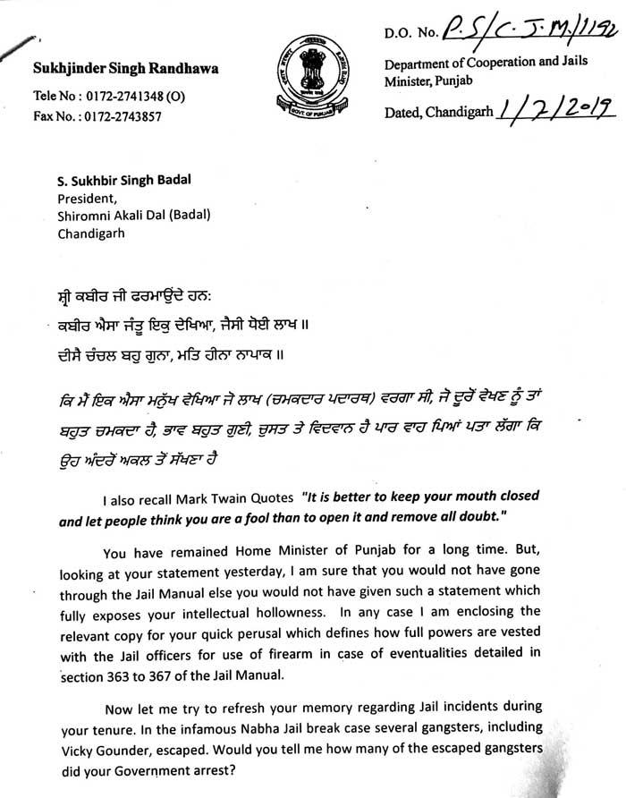 Sukhjinder Letter to Sukhbir 1