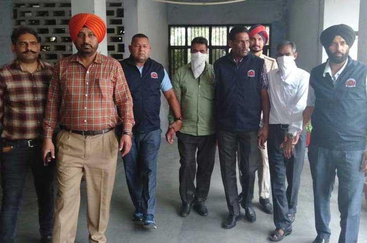 Waqf Board Eo Arresetd Vigilance