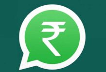 WhatsApp Rupee