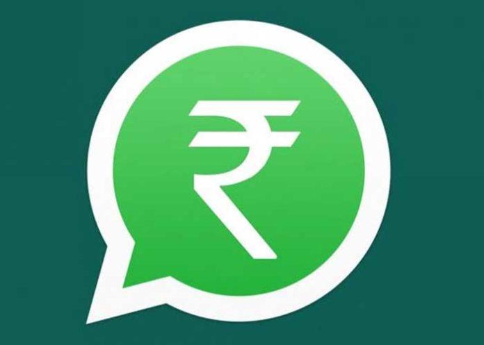 WhatsApp Rupee