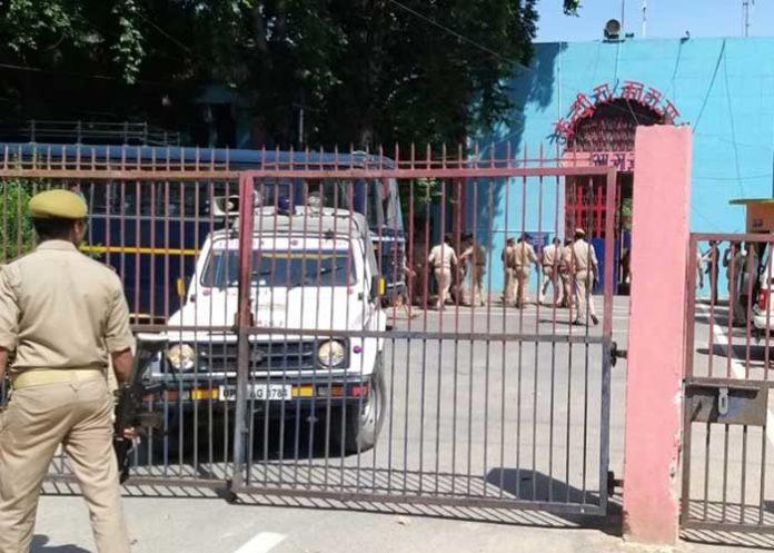 Agra Jail Security