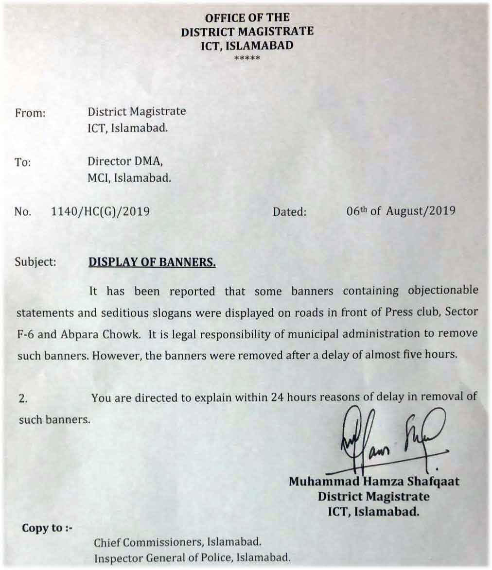 Akhand Bharat Poster Islamabad Notice