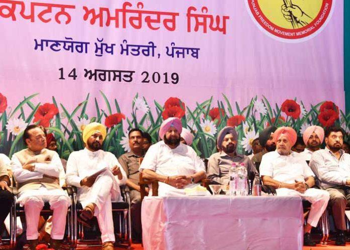 Amarinder Jalandhar Kartarpur Development Project launch