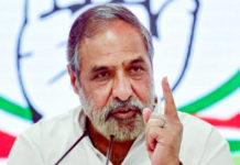 Anand sharma congress