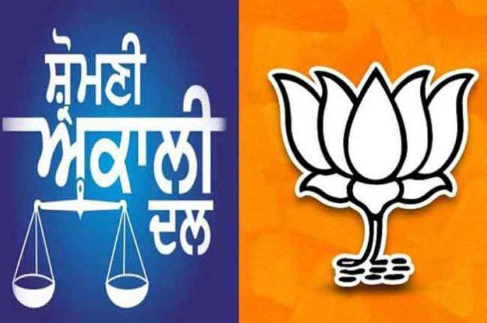 BJP SAD Alliance broken