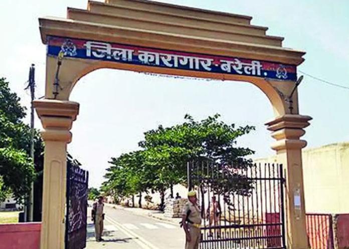 Bareilly Jail