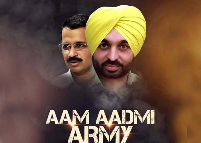 Bhagwant Mann Kejriwal Aam Aadmi Army