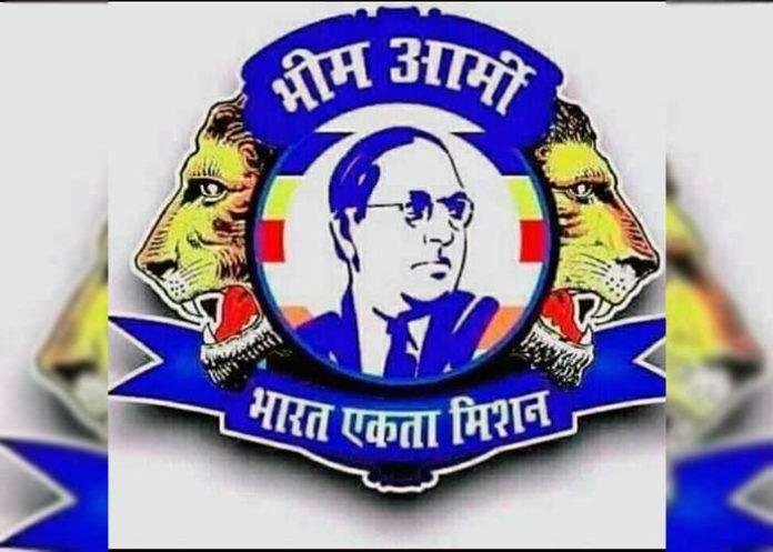 Bhim Army Logo