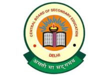 CBSE English Logo