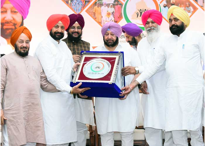 Capt Amarinder launch Sarbat Sehat Bima Yojna