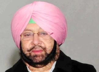 Capt Amarinder Singh