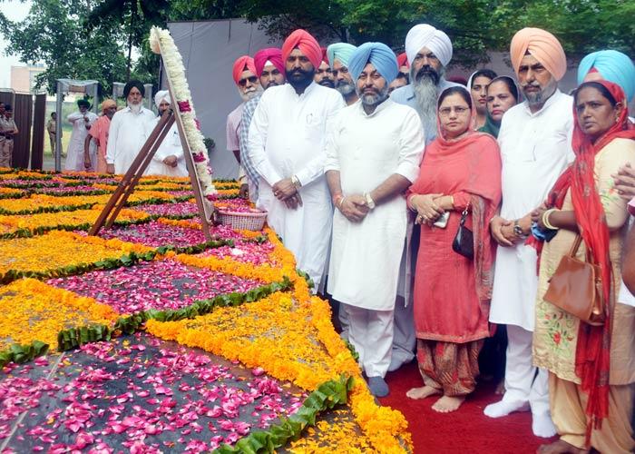 Death Anniversary former 1 CM Beant Singh