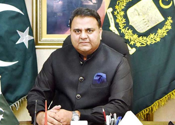 Fawad Hussain Chaudhry