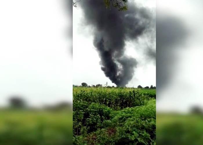 Maharashtra factory blast