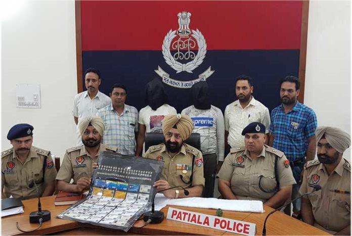 Mandeep Sidhu Cyber Crime PC 19Aug19