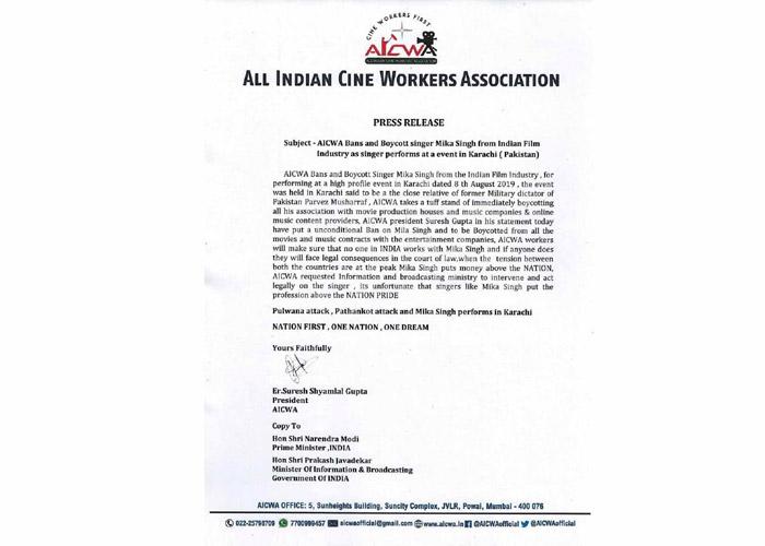 Mika Singh AICWA bann in Pakistan