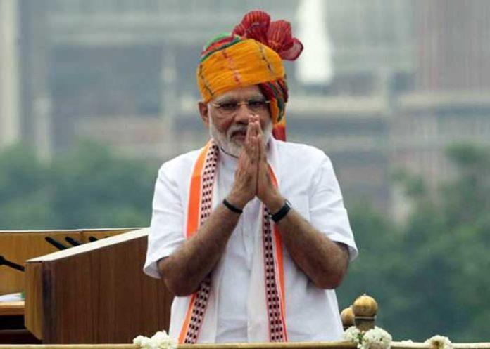 Modi IDay 2019 Speech