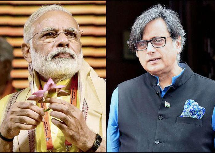 Modi Tharoor
