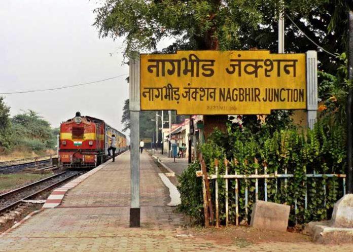 Nagbhir Junction Narrow gauge