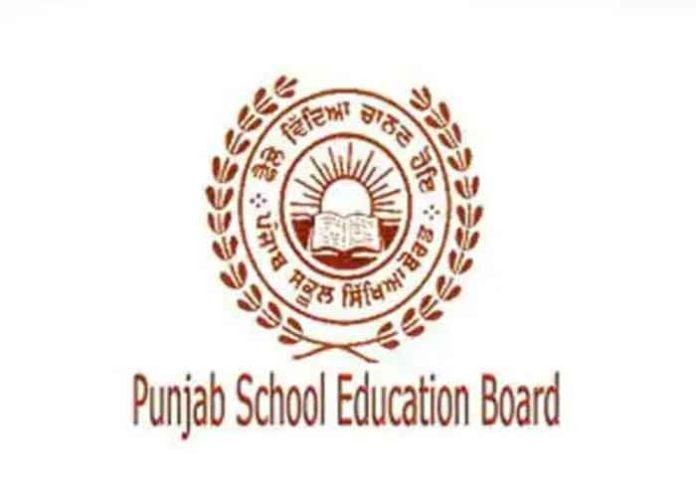 PSEB Logo