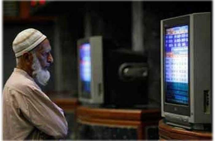 Pakistani watching TV