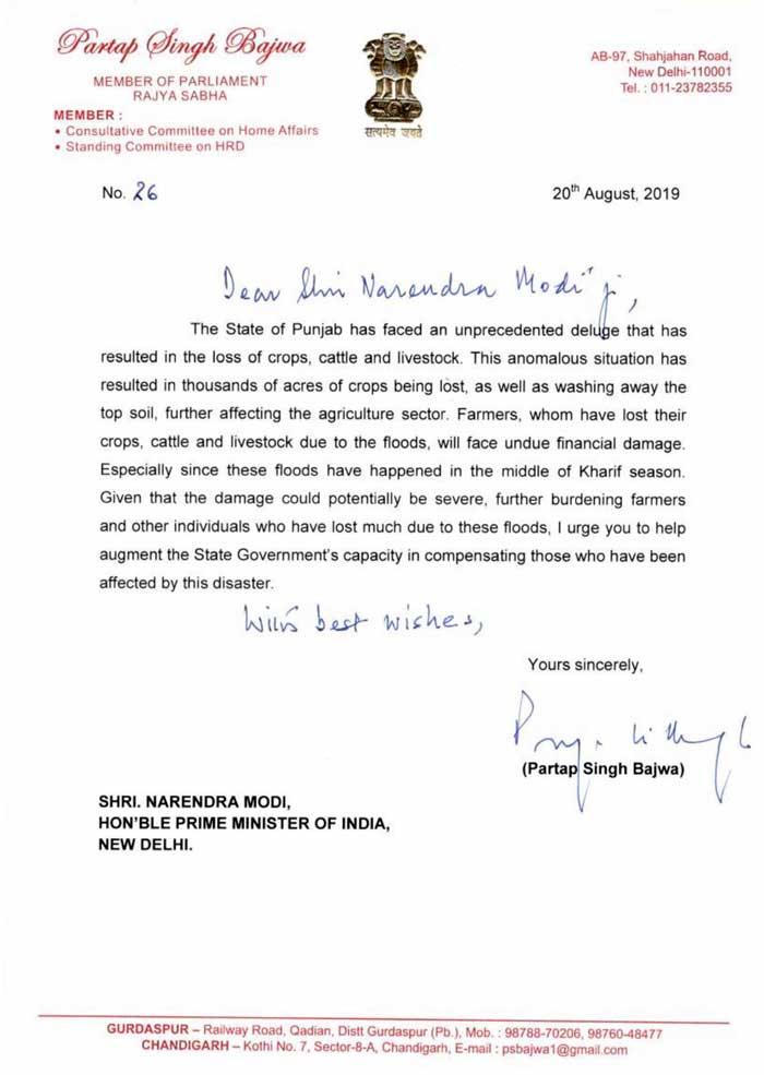 Partap Bajwa Letter to Modi About Flood
