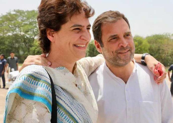 Rahul Priyanka Smiling
