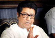 Raj Thackeray MNS