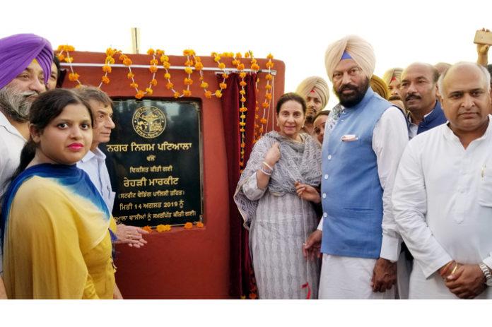 RanaSodhi inaugurated Rehri Market
