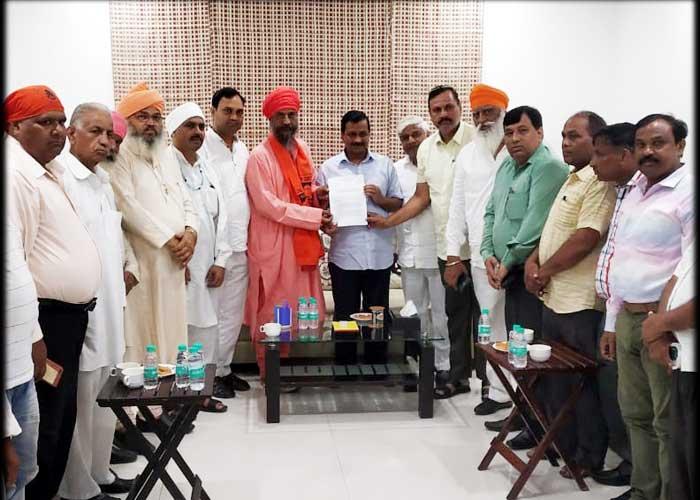 Ravidas Community Memo to Kejriwal