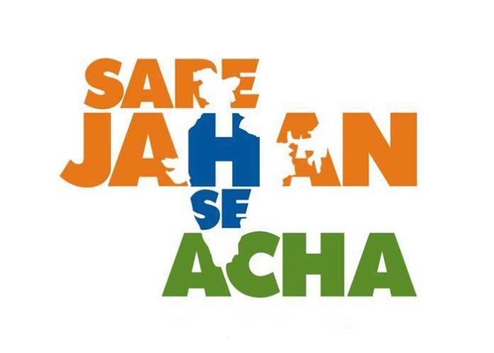 Sare Jahan Se Achha