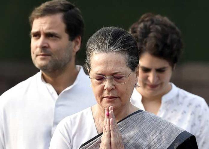 Sonia Rahul Priyanka Gandhi
