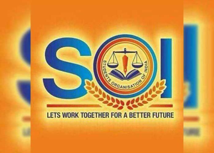 Students Organization of India SOI Logo