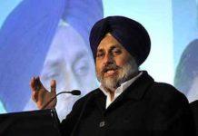 Sukhbir Singh Badal Speaking