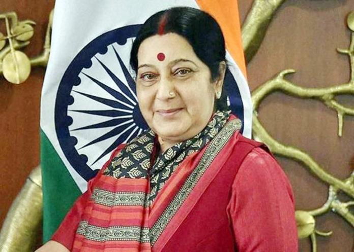 Sushma Swara 1