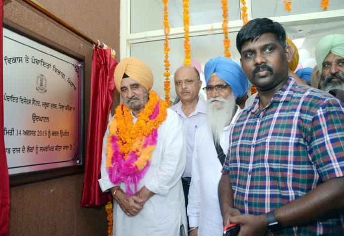 Tripit Bajwa inaugurated Panchayat Resource Center