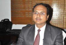 Varinder Kumar Sharma