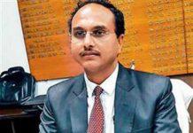 Varinder Kumar Sharma DC Jalandhar