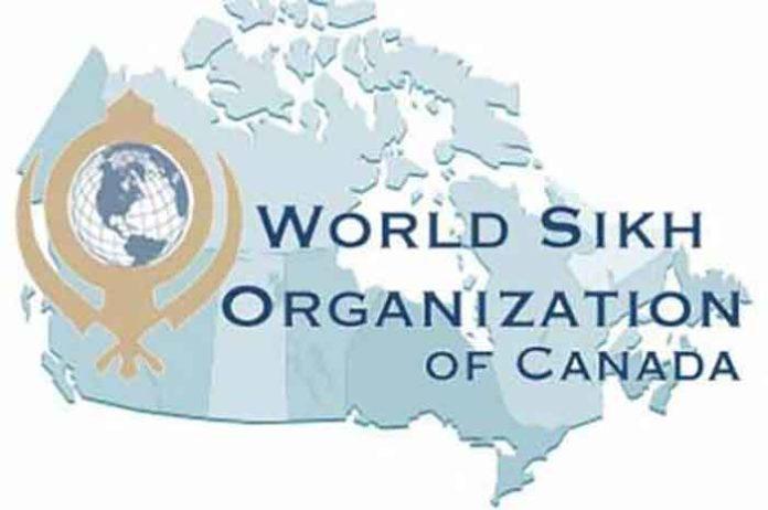 WSO Canada Map