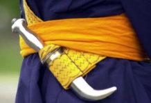 kirpan