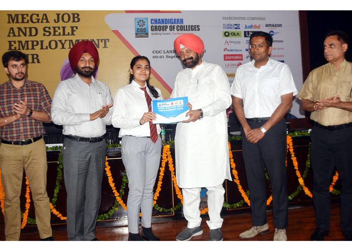Balbir Sidhu Mega Job and Self Employment Fair