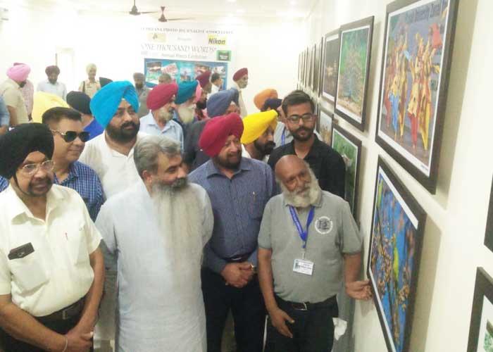 Bharat Bhushan Ashu Photo Exhibition Ludhiana