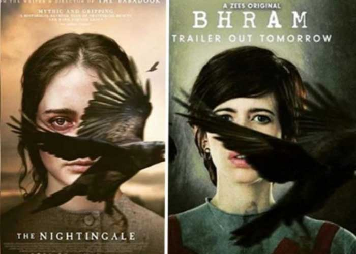 Bhram The Nightingale Poster