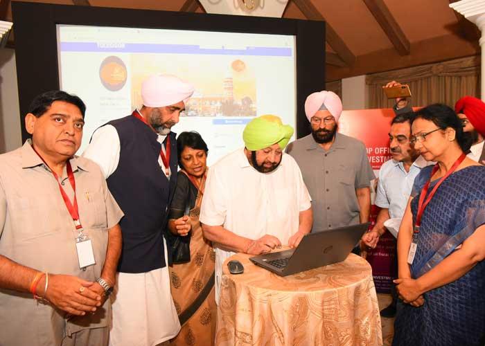Capt Amarinder Launch Guru Nanak Website App