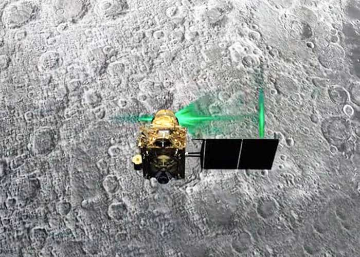Chandrayaan 2 Lander