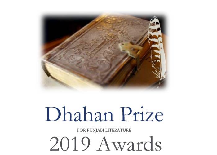 Dhahan Prize
