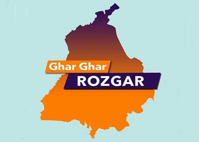 Ghar Ghar Rozgar Logo