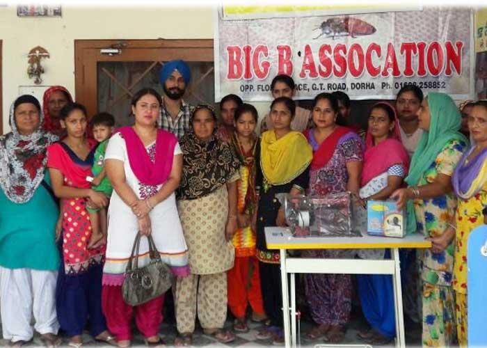 Guru Arjan Dev Ji self help group Members